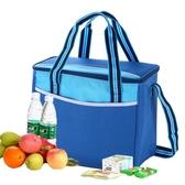 保冷箱 冰包送餐包外賣保溫箱冷藏箱保溫包袋快餐包大號冰袋保鮮外賣箱 MKS免運