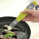 廚房創意可調式量勺 料理 烘焙 刻度 測量 蛋糕 餅乾 鹽巴 糖 咖啡【K081】MY COLOR