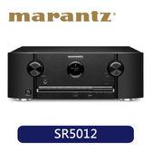 【Marantz】SR5012 7.2聲道 全4K Ultra HD AV環繞擴大機