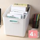 《真心良品》日系純白無雙7號手提收納盒-4入組