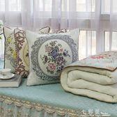 抱枕被子兩用沙髮純棉歐式加厚靠枕汽車車載摺疊靠墊被大號枕頭被 檸檬衣舍