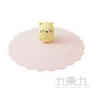 角落夥伴環保魔法防漏杯蓋-貓咪粉 SG52872A