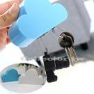 雲朵超強磁鐵 鑰匙吸收納器 白雲 鑰匙掛 強力磁鐵收納