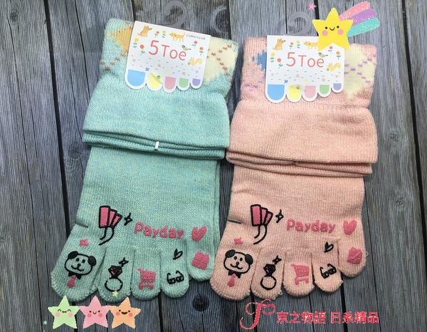 【京之物語】日本親自帶回CURIO CLUBS菱格紋小狗payday女性彈性五指襪(綠/粉)