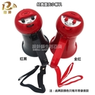 Mini喊話器手持迷你紅色袖珍可折疊小喇叭導游擴音器婚禮接親道具 設計師