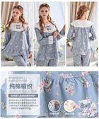 法式田園風棉質長袖睡衣套裝 BQ141『毛菇小象』