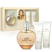 Jennifer Lopez 珍妮佛羅培茲 星鑽女性淡香精禮盒【ZZshopping購物網】
