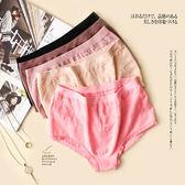 內褲 素色 無痕 無縫 三角 內褲【KCLS04】 icoca  03/09