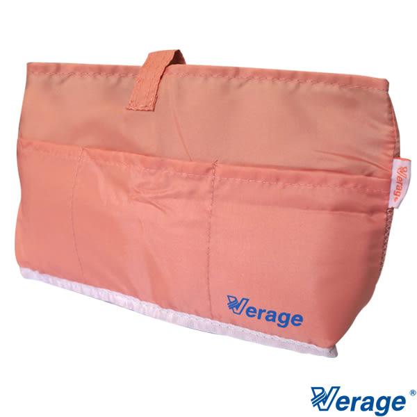 快樂旅行【Verage】 VG超輕萬用收納袋 (粉紅)389-5006-12