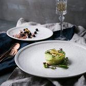 朵頤歐式白色大盤創意餐盤圓形西餐盤牛排盤陶瓷平盤菜盤西餐餐具 卡布奇诺