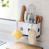 掛式筷籠瀝水筷子架家用筷子籠 廚房塑料勺子收納架筷子筒【全館好康八五折】