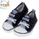 《布布童鞋》百搭時尚藍色條紋兒童帆布休閒鞋(15~20公分) [ T9Y127B ]