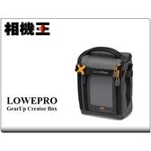 Lowepro GearUP Creator Box M 百納快取保護袋 配件包 內袋