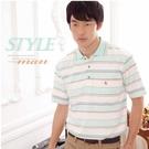 【大盤大】(P31671) 男 零碼M號 條紋短袖POLO衫 有領休閒衫 透氣舒適 口袋棉衫 運動 中年長輩