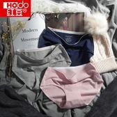 內褲套裝 女無痕純棉全棉質襠少女式中腰女生大碼性感女士三角褲頭 GB2509『MG大尺碼』
