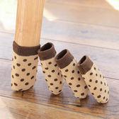 ◄ 生活家精品 ►【B67】針織毛線桌椅腳套(4入) 桌腳墊 椅子套 安全 防刮傷地板 耐用 可愛