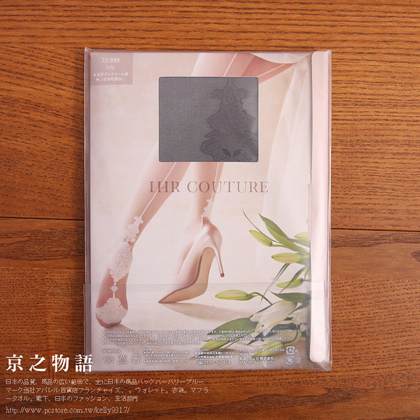 【京之物語】日本製GUNZE經典版腳背氣質花紋女性褲襪M-L