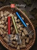 氣壓式創意葡萄酒啟瓶器自動開紅酒神器