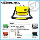 Stream Trail CLAM 單肩休閒包 活力黃