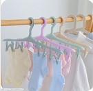 88柑仔店~1370防風卡扣衣架多功能塑料糖果色晾衣架 小件衣物襪子晾曬架8夾