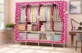 省空間衣柜簡約現代經濟型組裝布衣柜實木板式衣櫥簡易柜子儲物柜  無糖工作室