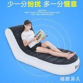 臥室懶人充氣沙發床單人便攜加厚空氣沙發陽臺露營折疊午休躺椅子TA8036【極致男人】