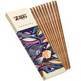 年末鉅惠 雞翅木質筷子無漆無蠟日式酒店家用餐具5雙家庭套裝