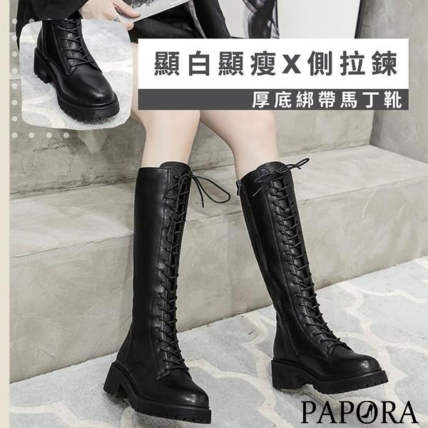 PAPORA繫帶設計側拉錬基本百搭長靴KK0087黑色