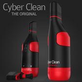 Cyber Clean單反數碼相機清潔套裝鏡頭氣吹毛刷清洗for尼康佳能
