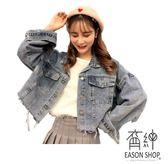 EASON SHOP(GU9877)實拍水洗丹寧做舊下擺QQ卷邊毛邊抽鬚多口袋牛仔外套夾克女上衣服短版寬鬆藍色