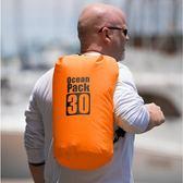 30L 美國戶外防水包防水袋沙灘游泳浮潛漂流溯溪袋桶背包收納袋  酷男精品館