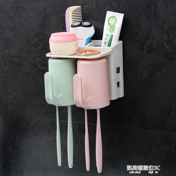 牙刷置物架吸壁式刷牙口杯洗漱套裝壁掛吸盤衛生間創意牙膏牙具盒YYS  凱斯盾數位3C