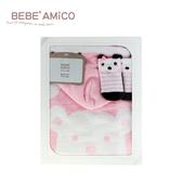 bebe Amico-雲柔斗篷禮盒-雲朵小熊-粉