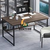 電腦桌鋼木書桌書架 板式雙層收納現代簡約學習桌臺式辦公桌子【創世紀生活館】