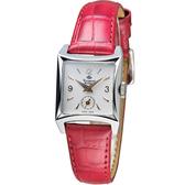 玫瑰錶 Rosemont 戀舊系列時尚腕錶 TN007-SW-RD