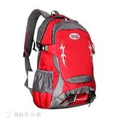 背包 威納坦背包登山包大容量50L戶外旅行運動騎行徒步休閒雙肩防雨曬 【創時代3C】