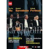 【停看聽音響唱片】【DVD】巴倫波因、馬友友與帕爾曼-柏林愛樂管弦樂團-貝多芬音樂會