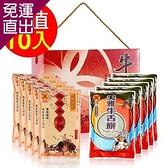 美雅宜蘭餅 私房精選禮盒 1盒【免運直出】