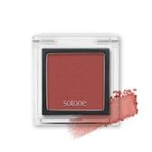 Solone單色眼影 55楓葉磚紅 0.85g