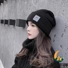 毛線帽女秋冬日系百搭保暖針織帽【創世紀生活館】