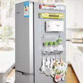 創意廚房置物架多功能六層冰箱側掛架廚房收納架調味料架家居用品igo 晴天時尚館