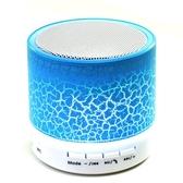 ZOSHI JS25藍芽音箱無線手機收音機插卡鋼炮低音七彩燈迷你小音響 三角衣櫃