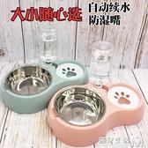 寵物狗碗貓碗自動飲水狗盆狗食盆貓咪用品貓碗貓食盆寵物用品雙碗 聖誕節全館免運