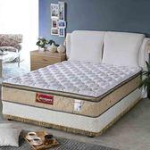 舒伯特606三線乳膠1088調溫獨立筒床墊雙人特大6*7尺