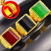 民族風馬來玉黃金瑪瑙鍍金鑲玉歐幣飾品戒指不掉色黑曜石情侶男女 七夕特別禮物