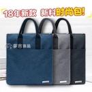 文件袋男女手提牛津帆布袋學生補習資料袋文件袋電腦包手提布包 快速出貨