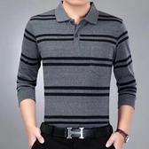 polo衫 新款男式長袖t恤中年棉翻領polo衫中老年人大碼條紋體恤爸爸裝