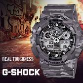 G-SHOCK GA-100CM-8A 迷彩運動手錶 GA-100CM-8ADR 熱賣中!