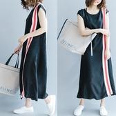 連身裙-無袖長款休閒側邊條紋女洋裝2色73te24【巴黎精品】