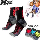 Magic 護足高筒適用襪(1雙) / 籃球襪 / 運動機能襪 / 男女款